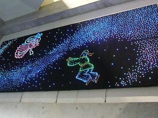 眉山山頂駅内LED天の川