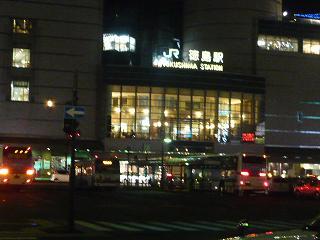 夜の徳島駅
