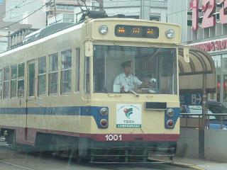 高知 路面電車