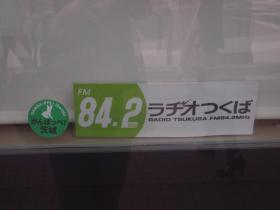 P5244806_convert.jpg