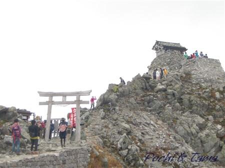 20130922立山③