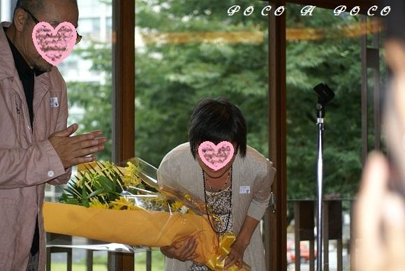 橋本さんへ