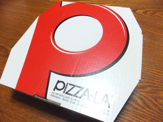 ピザーラのピザ箱