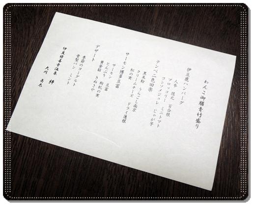 DSCN1701_20121206160139.jpg