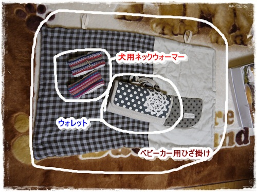 P1030680.jpg