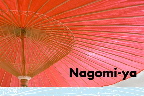 nagomiya-2012081501.jpg