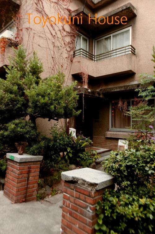 toyokuni house