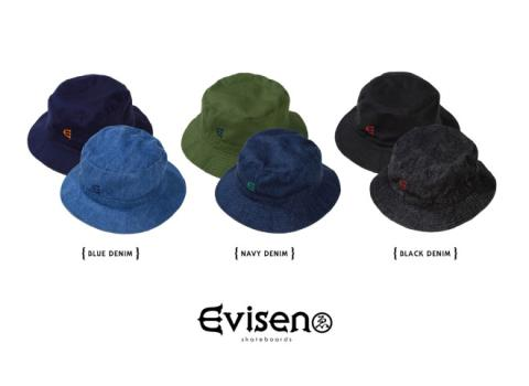 EVISEN_HAT_Catalog_A4-660x466_small.jpg