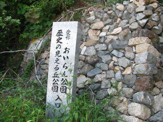 2013-0804_mitarai10.jpg