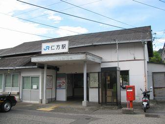 2013-0804_nigata01.jpg