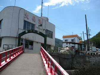 2013-0804_oonagakou02.jpg
