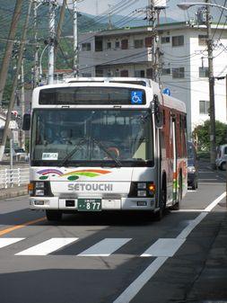 2013-0804_setouchibas01.jpg