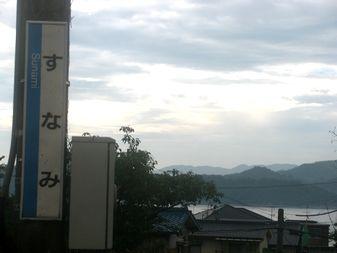2013-0804_sunami01.jpg
