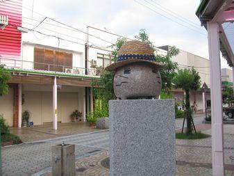 2013-0804_takehara-momoneko.jpg