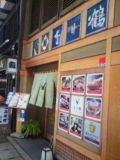 2013-0922_kinosaki04.jpg