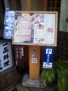 2013-0922_kinosaki05.jpg