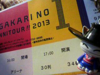 2013-0928_oosakaIkimono10.jpg