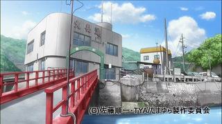 Tamayura~hitotose02