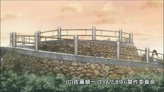Tamayura~hitotosei17
