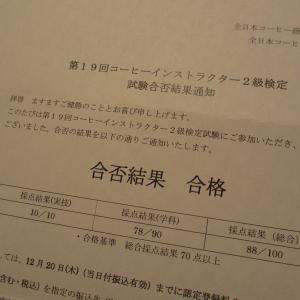 IMG_4184_convert_20121213002044.jpg
