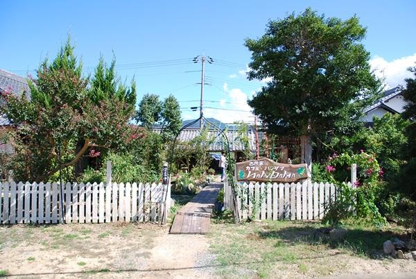 ハンダマ ガーデン側入り口