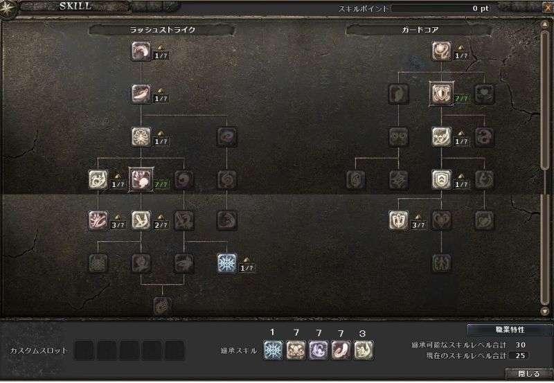 20141205_1001.jpg