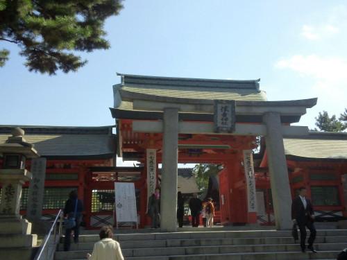 sumiyoshi_201211021345.jpg