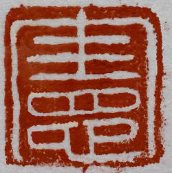 tenkoku_201211242152.jpg