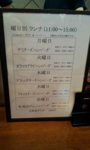 20121130_131821.jpg