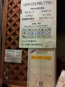 CYMERA_20121009_222416.jpg