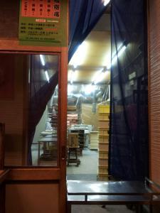 CYMERA_20121009_222430.jpg