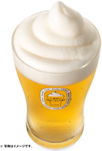 index_head_beer.png