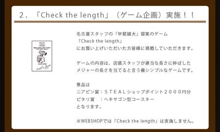 7th_anniversary_04.jpg