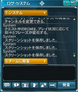 20121111185604bc9.jpg