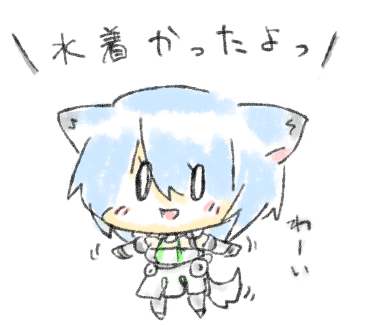 20120806193630044.png