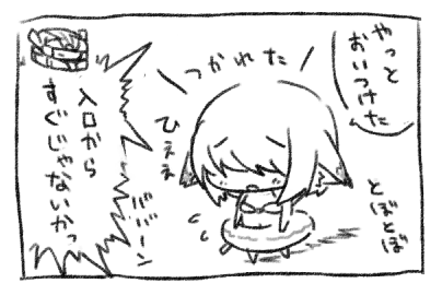 20120813210600804.png