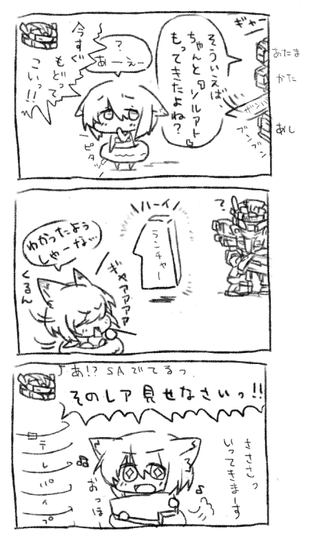 2012081321323846f.png