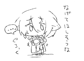 20120817162026b01.png