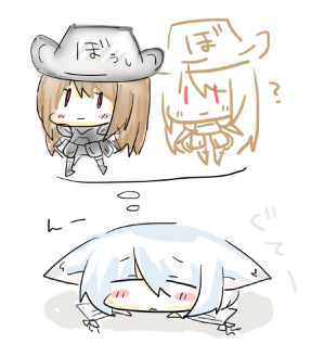 20121002232125bea.png