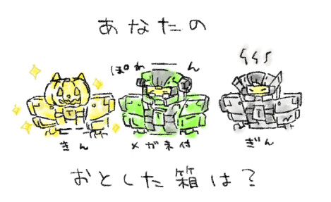 20121119181412140.png