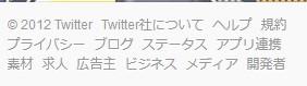 TwitterDeveloper