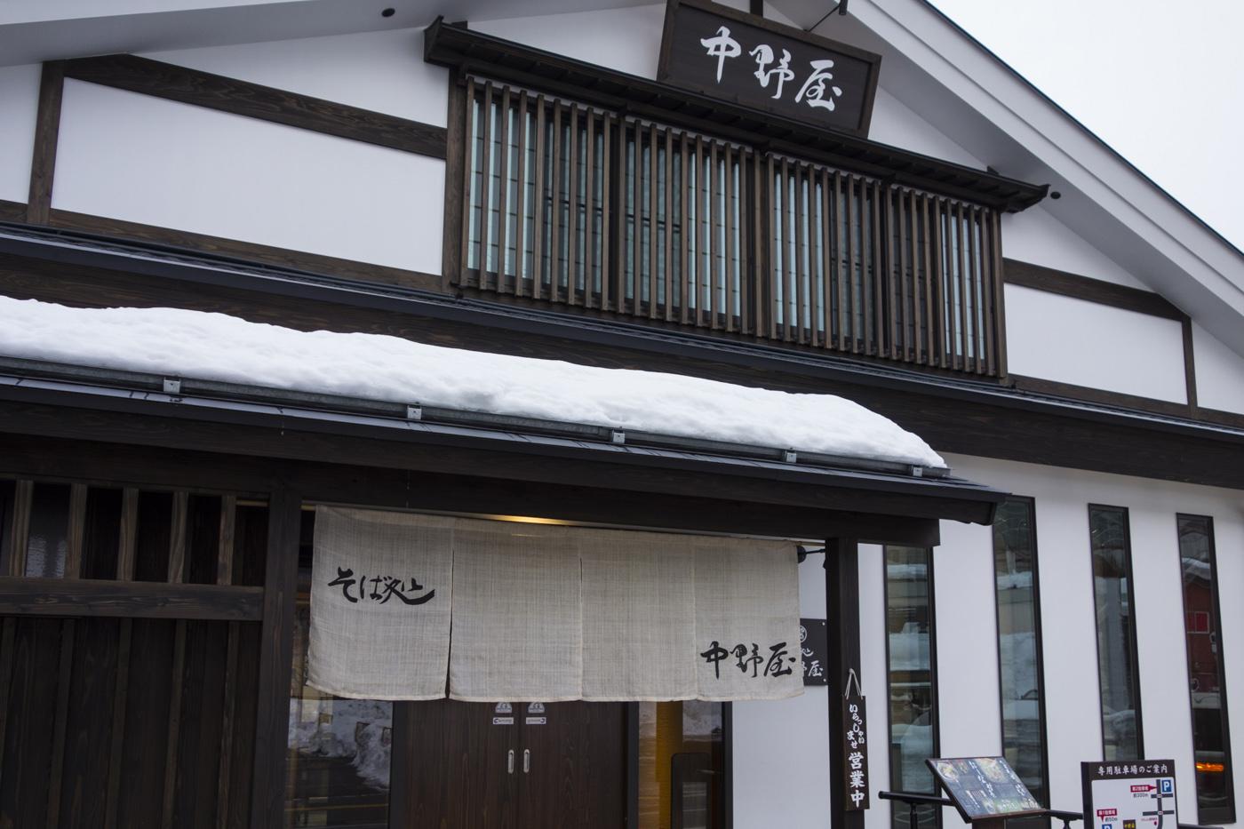 0126_kagura-16.jpg