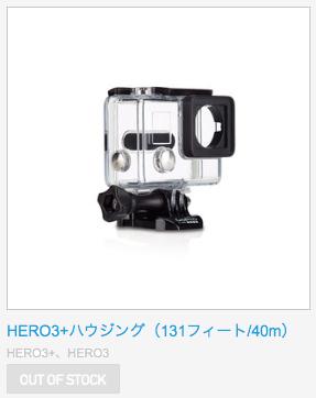 hero3housing.jpg