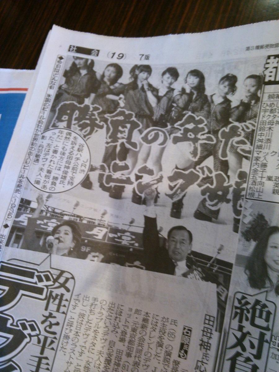 tbgm_nikkan.jpg