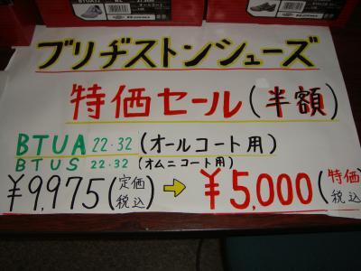 001_convert_20121027204742.jpg