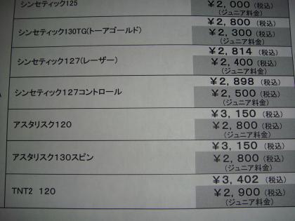 002_convert_20121018205937.jpg
