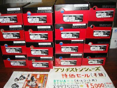 003_convert_20121027204911.jpg