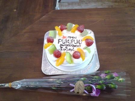 祝 誕生日ケーキ