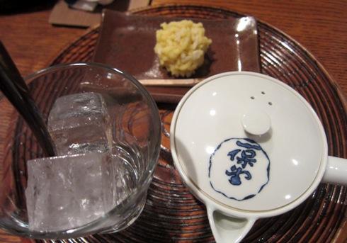 13)氷だし煎茶