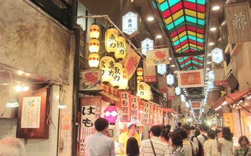 1)京都の台所